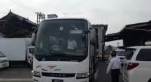 アヲハタ旅行